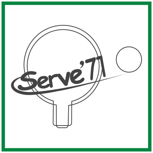 Serve'71